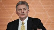 Песков прокомментировал анонсированные США антироссийские санкции