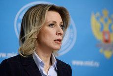 Захарова сравнила действия Чехии с книгой Кафки