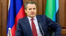 Глава Белгородской области не смог записаться к себе на прием