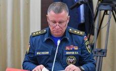 Погиб глава МЧС России: что известно