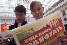 Десятки тысяч выпускников российских вузов не могут найти работу