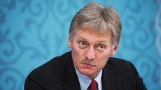 Песков прокомментировал новые санкции в отношении России