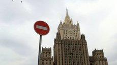 Россия вышлет украинского дипломата