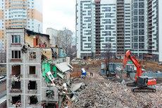 В Подмосковье запустят программу реновации жилья