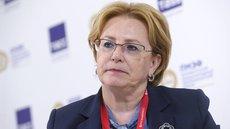 Скворцова рассказала о третьей волне коронавируса