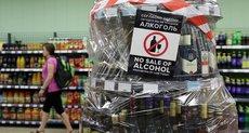 В российском городе запретили продавать алкоголь на майских праздниках