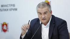 Аксенов допустил закрытие турсезона в Крыму из-за ситуации с COVID-19