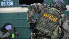 ФСБ пресекла теракт в Калининградской области