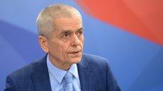 Онищенко назвал способ победить коронавирус за 14 дней