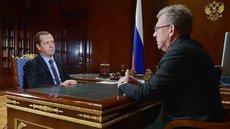 Медведев рассказал о конфликте с Кудриным