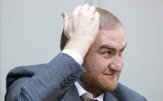 Государство получит имущество экс-сенатора Арашукова на 1,5 млрд рублей