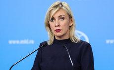 Захарова анонсировала скорый ответ на санкции США