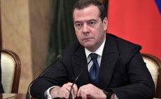 Медведев признался в нелюбви к рэпу
