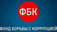 Осташко рассказал, как Пригожин положил начало краху структур Навального