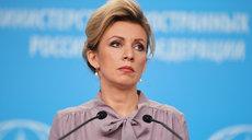 Захарова предупредила россиян о рисках при поездке за границу