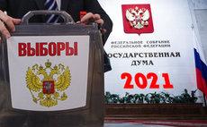 Социологи показали прогноз на выборы в ГД в Красноярском крае и Хакасии