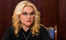 Голикова заявила о сокращении смертности от коронавируса