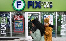 Владельцы Fix Price стали долларовыми миллиардерами