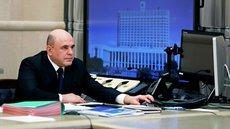 Правительство РФ займется развитием транспортной инфраструктуры