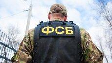 ФСБ задержала иностранцев с экстремистскими надписями на одежде