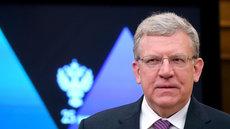 Кудрин назвал условия для рывка в экономике и науке России