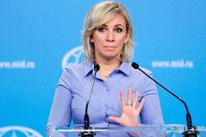 Захарова рассказала о влиянии санкций на экономику России