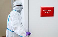 В России снова установлен антирекорд по числу умерших от COVID-19