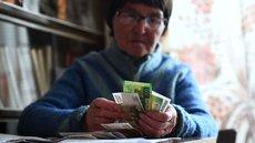 Росстат зафиксировал снижение пенсий