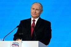 В Кремле подтвердили, что Путин уходит на самоизоляцию