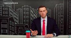 Роскомнадзор потребовал от YouTube заблокировать канал Навального
