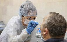В России еще 23 508 человек заразились коронавирусом