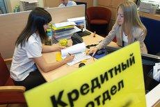 Российские банки выдали кредиты на рекордную сумму