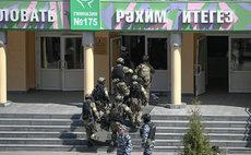 Стрельба в казанской школе: погибли семь детей и учительница