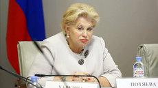 Омбудсмен Москвы предложила ввести 4-дневную рабочую неделю для женщин