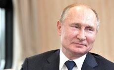Путин поручил тратить деньги Фонда национального благосостояния