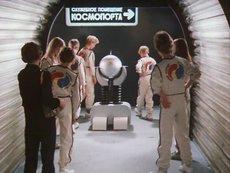 Украина построит космодром, Лунную базу и диаспору на Марсе