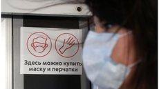 В России за сутки скончались 486 человек с коронавирусом