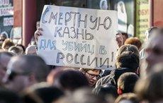 Психиатр выступил против введения смертной казни после стрельбы в Казани