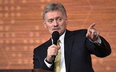 Только сожаление: Песков оценил новый доклад ЕП об отношениях с РФ