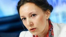 Роскомнадзор проверит социальные сети стрелка из Казани