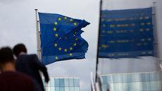 Евросоюз готовит новые санкции против России