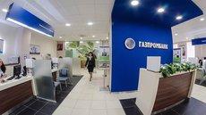 Ставки по потребительским кредитам в России упали до 5% годовых