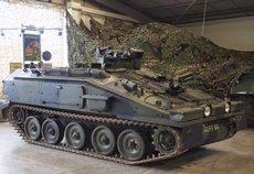 Бронетехника армии Нигерии появилась на позициях вооруженных сил в штате Борно
