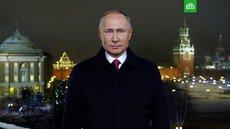 Депутат-единорос прервал поздравление Путина в провинции