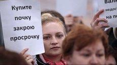 Россия закредитованная: кто и почему оказался в кабале