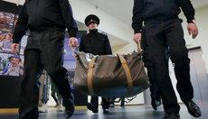 Раскрыт размах воровства из бюджета России