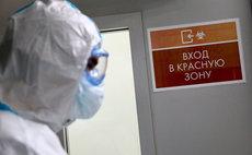 В России выявили 9328 новых случаев коронавируса