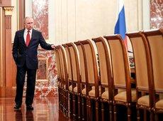 Как оценили послание Путина-2020 в стране и мире