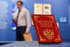 Поправки в Конституцию-2020: что, как и когда планирует власть