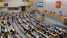 В России принят закон о запрете работы с